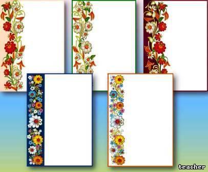 Квіткові рамки для оформлення стендів